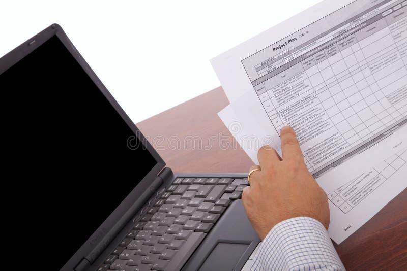 项目复核 免版税库存照片