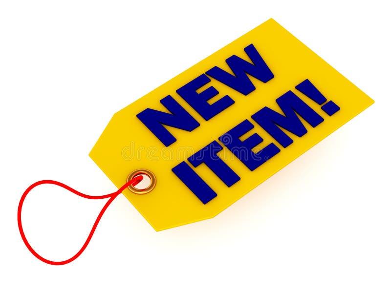 项目新产品存储 库存例证