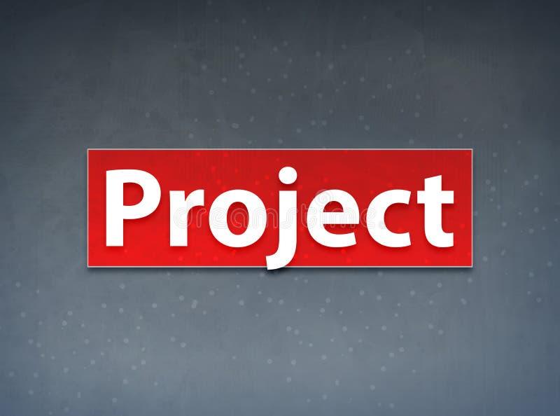 项目红色横幅摘要背景 向量例证