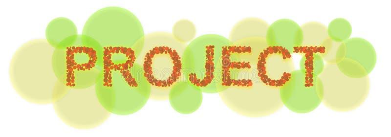 项目 库存例证