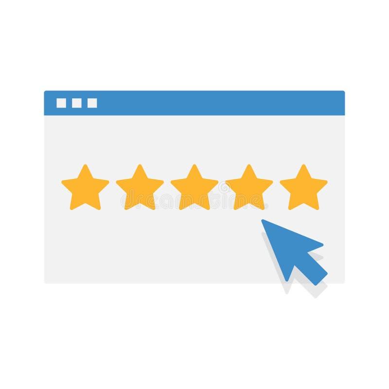 顾客回顾,规定值,用户反馈概念象 向量例证