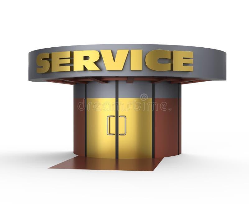 顾客服务 向量例证