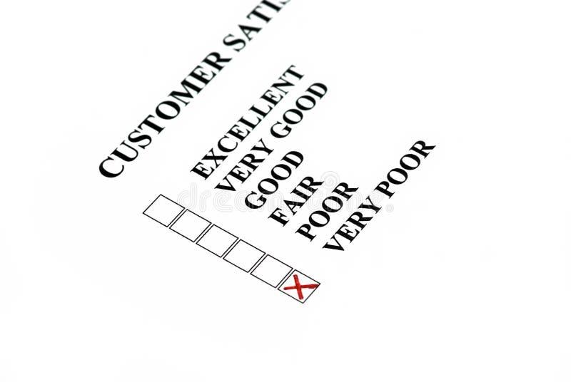 顾客满意 库存例证