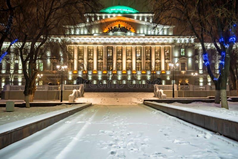 顿河畔罗斯托夫,俄罗斯- 2017年1月22日:联邦财宝在罗斯托夫 免版税库存照片