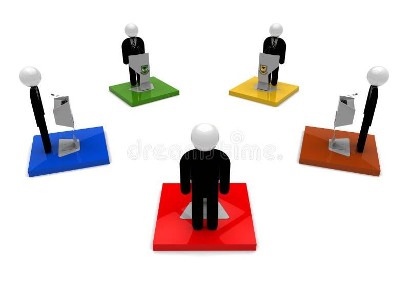 领导人辩论概念 库存例证