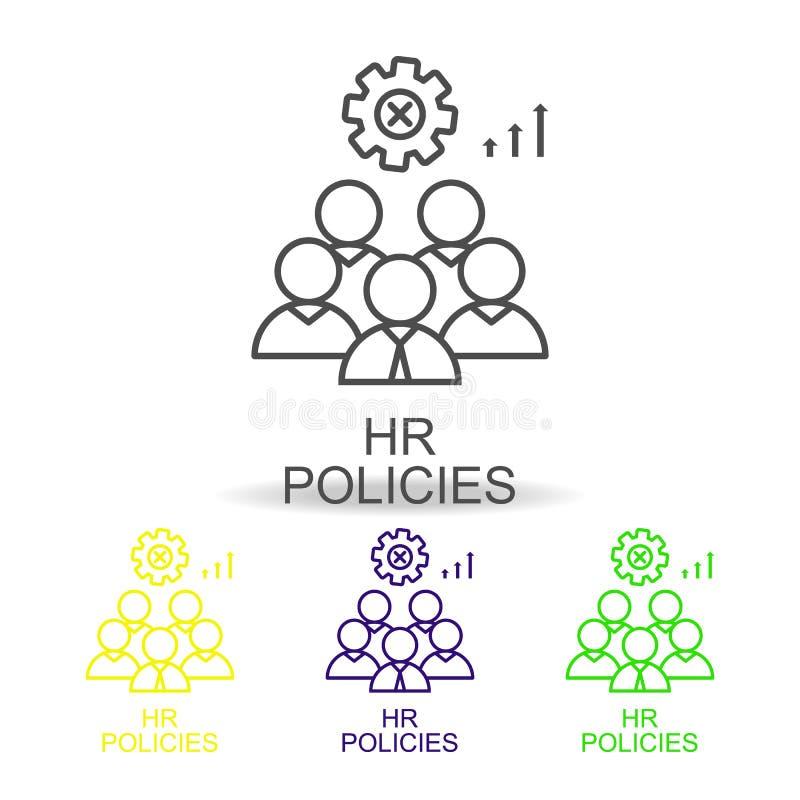 领导技能排行颜色象 人力资源象的元素流动概念和网apps的 稀薄的线领导技能i 皇族释放例证