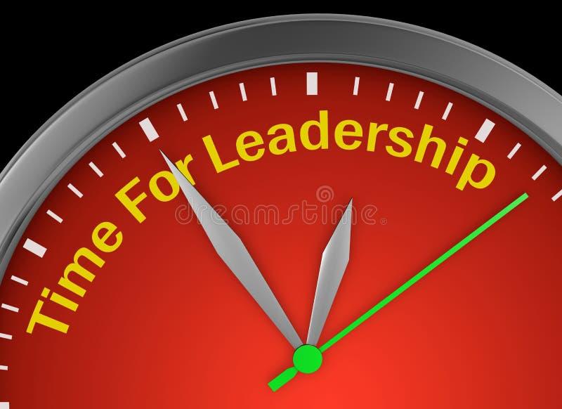 领导的时刻 向量例证