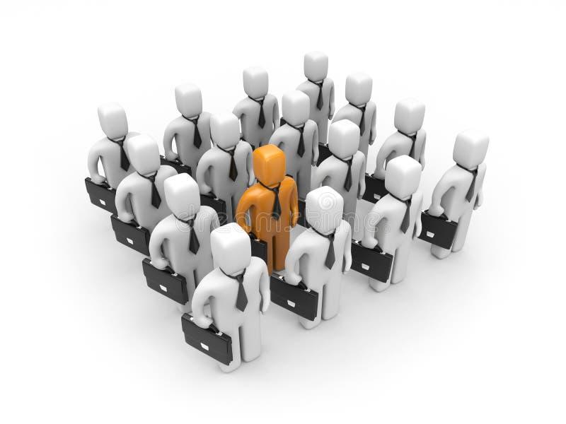 领导补充 向量例证