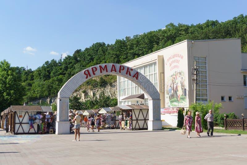 题字用俄语在入口上的市场对有纪念品和手段物品的疆土 库存图片