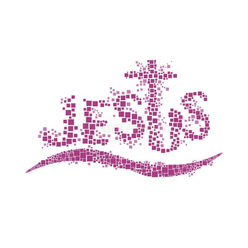 题字耶稣被做马赛克 库存例证