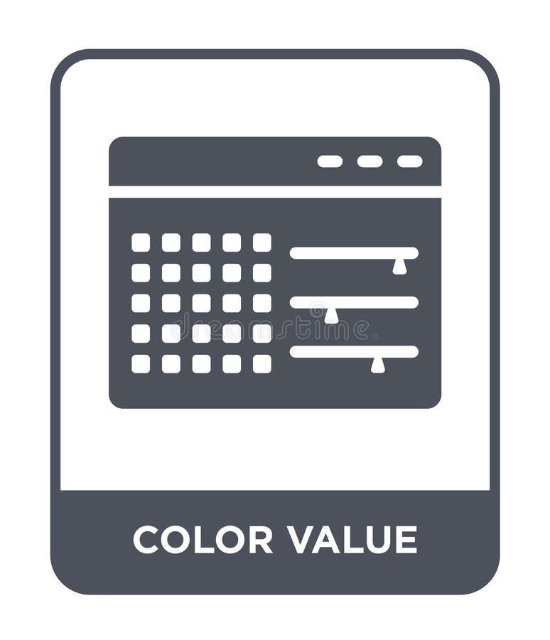 颜色在时髦设计样式的价值象 颜色在白色背景隔绝的价值象 颜色价值现代传染媒介的象简单和 向量例证