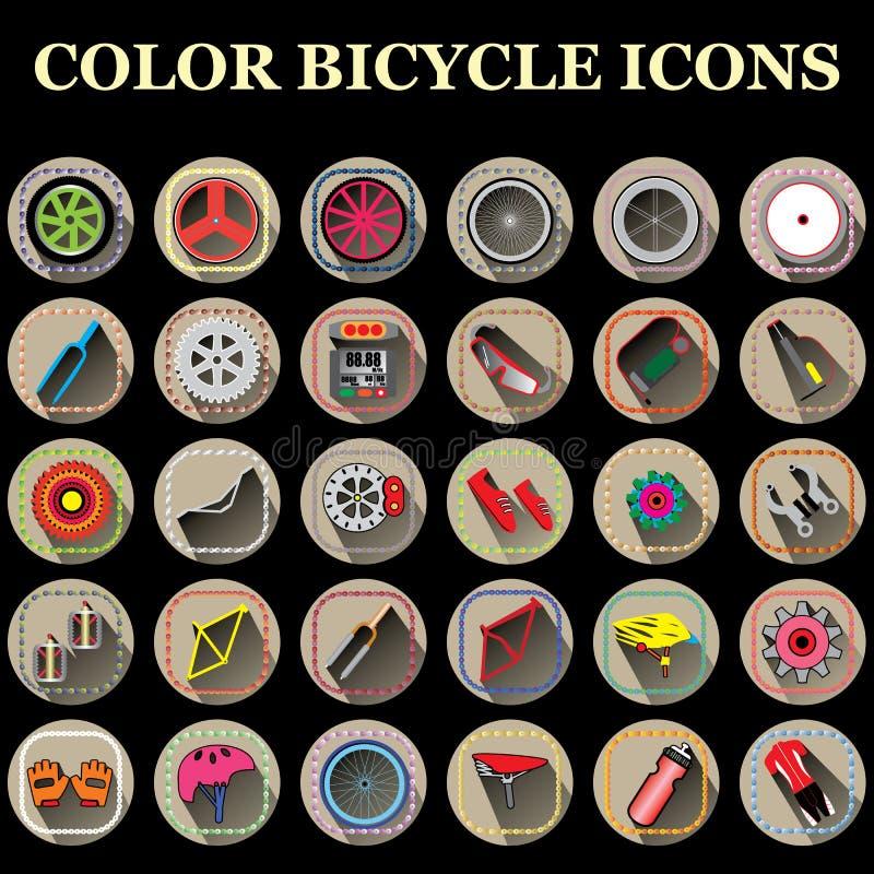 颜色自行车零件象 皇族释放例证