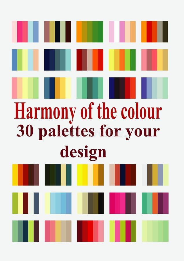颜色设计和谐调色板 向量例证