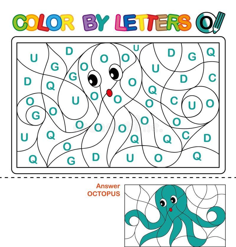 颜色以书信形式 孩子的难题 章鱼 向量例证