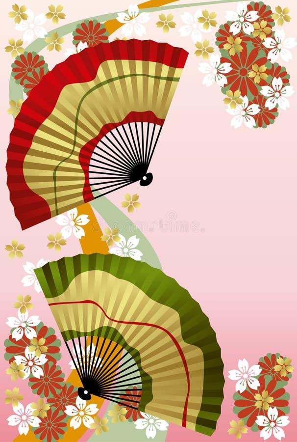 风扇日语 向量例证