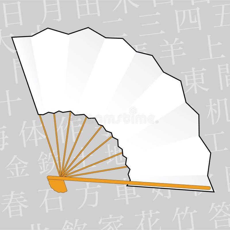 风扇日语 皇族释放例证