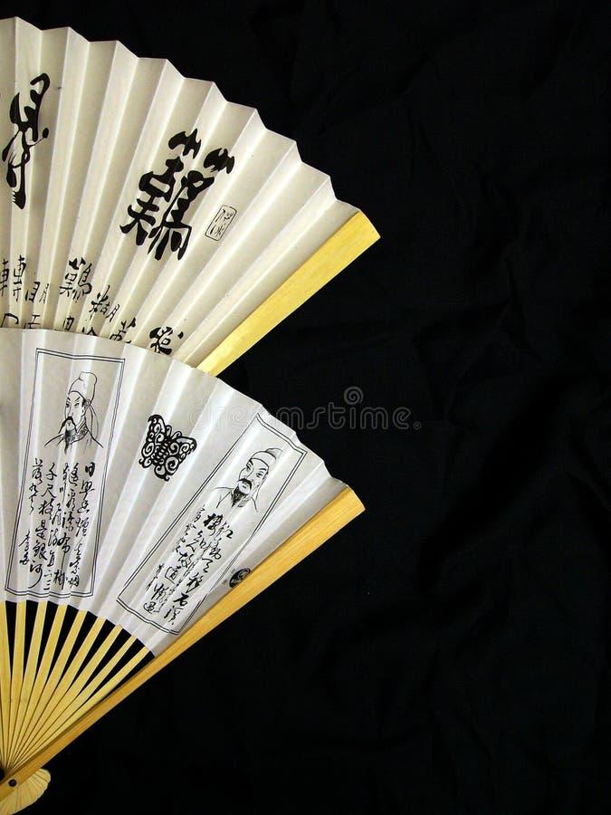 风扇纸张 免版税图库摄影