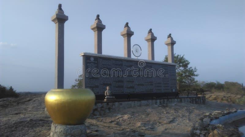 风景在Polonnaruwa斯里兰卡 免版税图库摄影