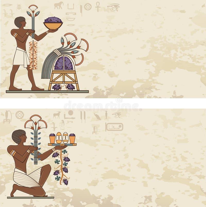 风格化古老文化背景 皇族释放例证