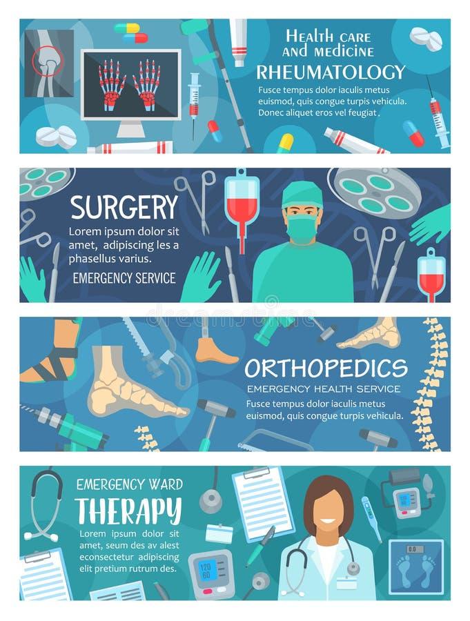 风湿病学疗法和整形术手术 库存例证