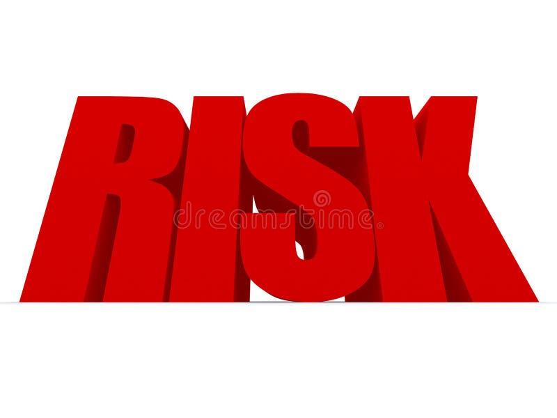 风险 库存例证