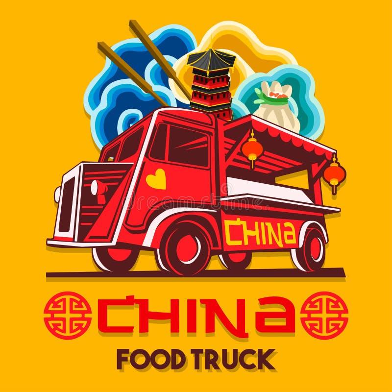 食物卡车中国人中国快速的送货业务传染媒介商标 向量例证