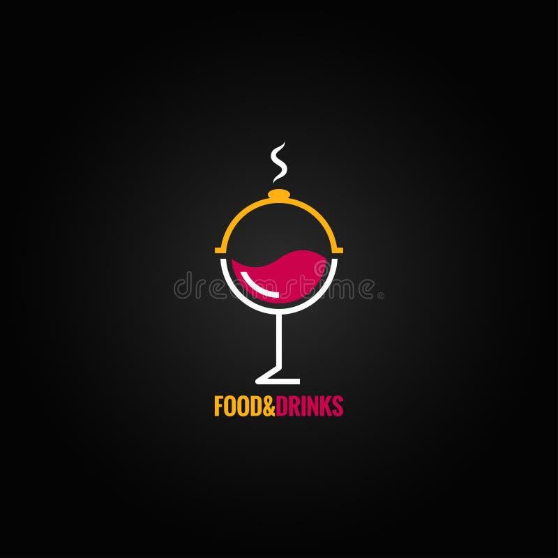 食物和饮料设计背景 向量例证