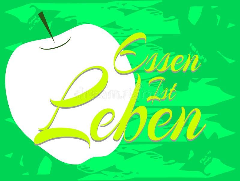 食物是生活用德语 库存例证