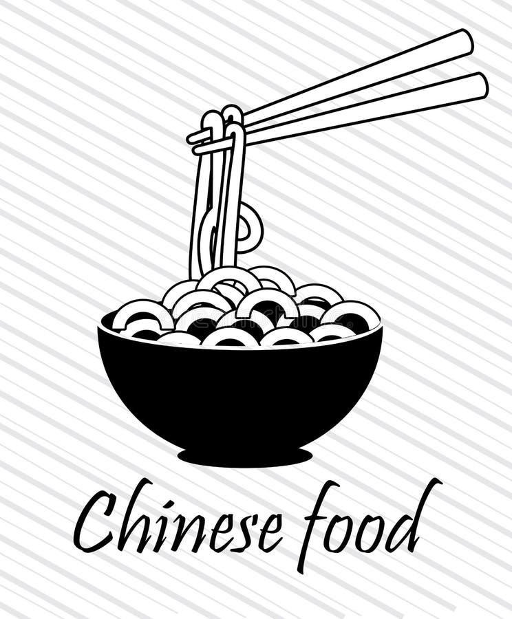 食物设计 库存例证