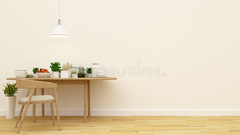 餐具室和饭厅- 3d翻译 库存例证