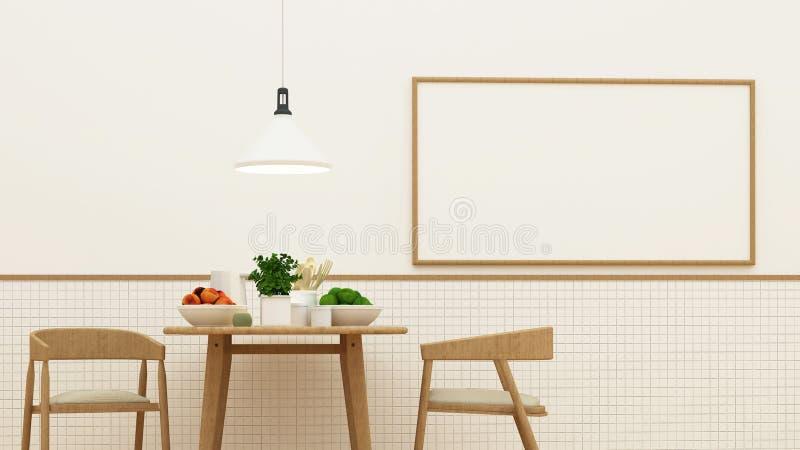 餐具室地区和饭厅- 3d翻译 库存例证