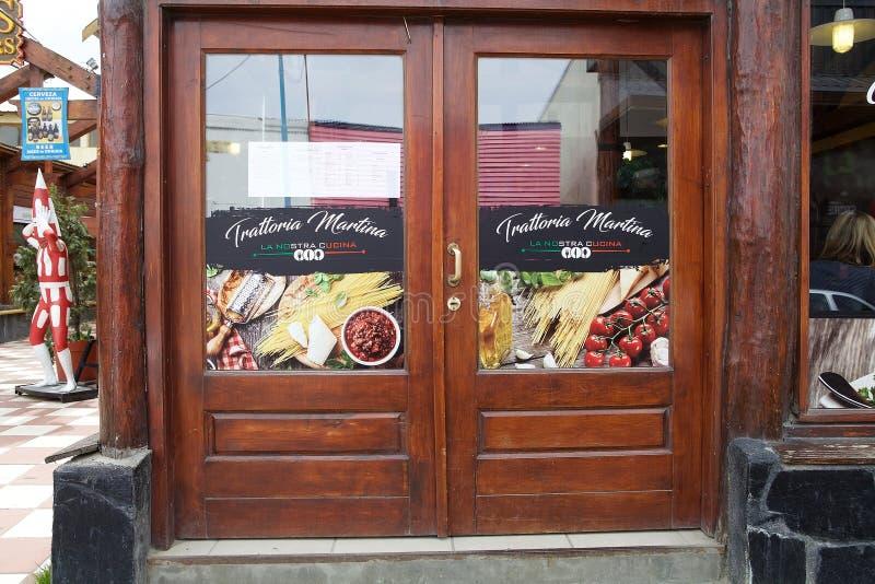餐馆在乌斯怀亚,阿根廷 免版税图库摄影
