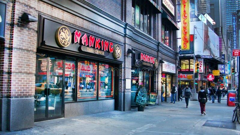 餐馆在纽约 免版税库存图片