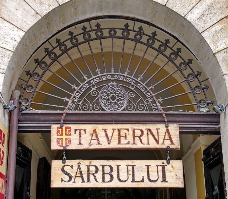 餐馆Taverna Sarbului 免版税库存照片