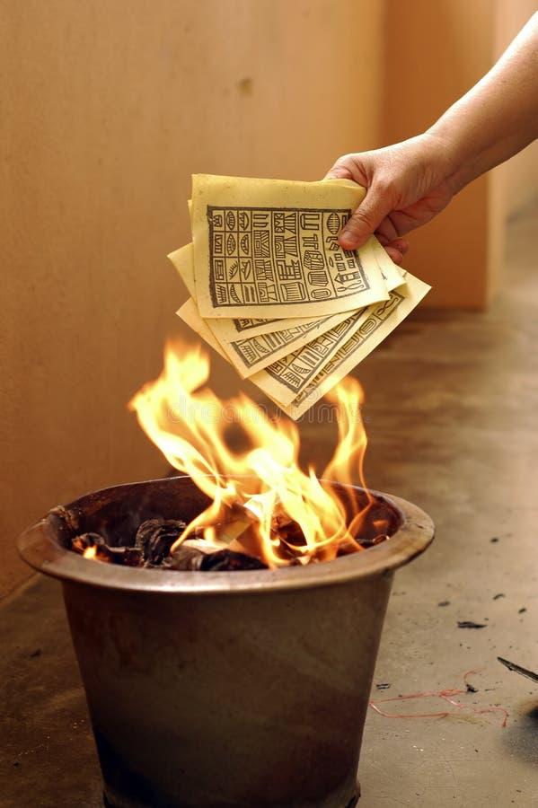 饥饿中国节日的鬼魂 免版税图库摄影