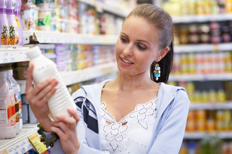 饮料酸奶 库存图片