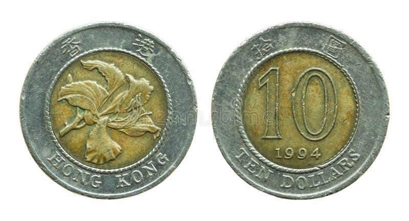香港在白色隔绝的十美元硬币 免版税库存图片