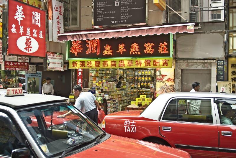 香港场面街道 免版税库存照片