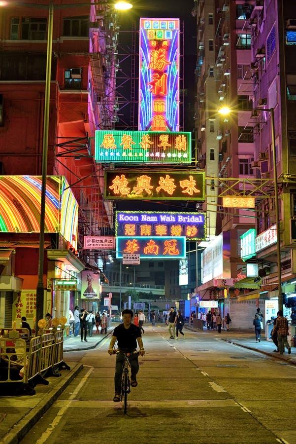 香港夜街道视图 免版税库存照片