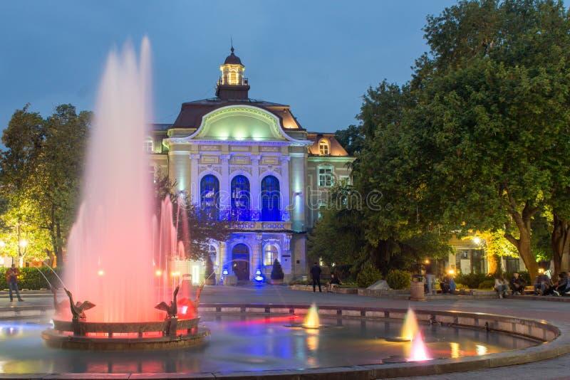香港大会堂夜照片在普罗夫迪夫,保加利亚 图库摄影
