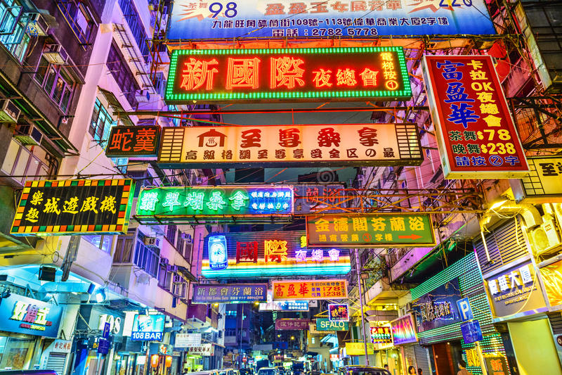 香港巷道 库存照片