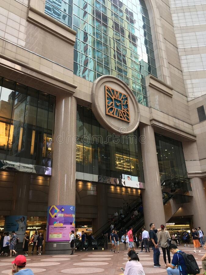 香港时代广场入口 免版税库存照片