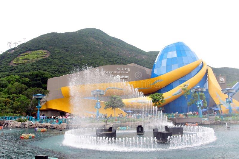 香港海洋公园 免版税图库摄影