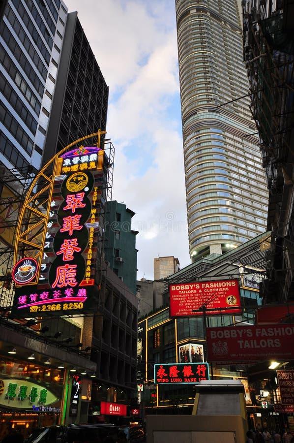 香港点燃氖 免版税库存照片