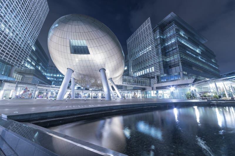 香港科学技术公园 免版税图库摄影