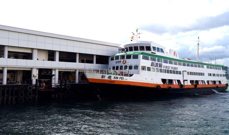 香港第一条轮渡 免版税库存照片