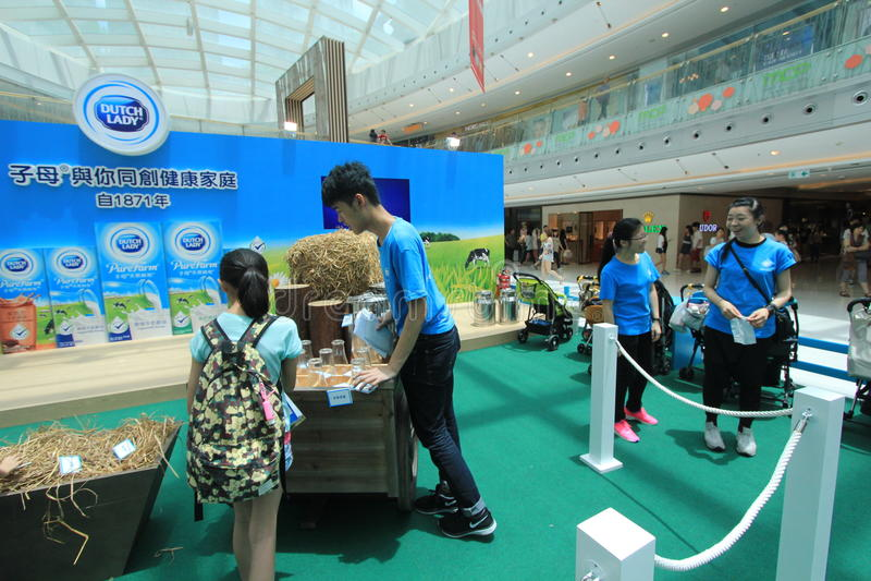2015年香港荷兰Pure夫人畜牧业农厂事件 库存图片