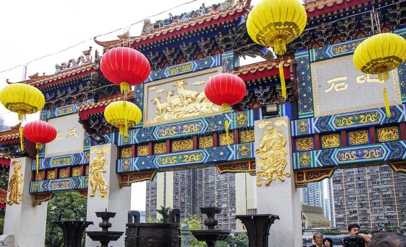 香港,中国,在主要法坛前面的门在越共tai罪孽寺庙  图库摄影