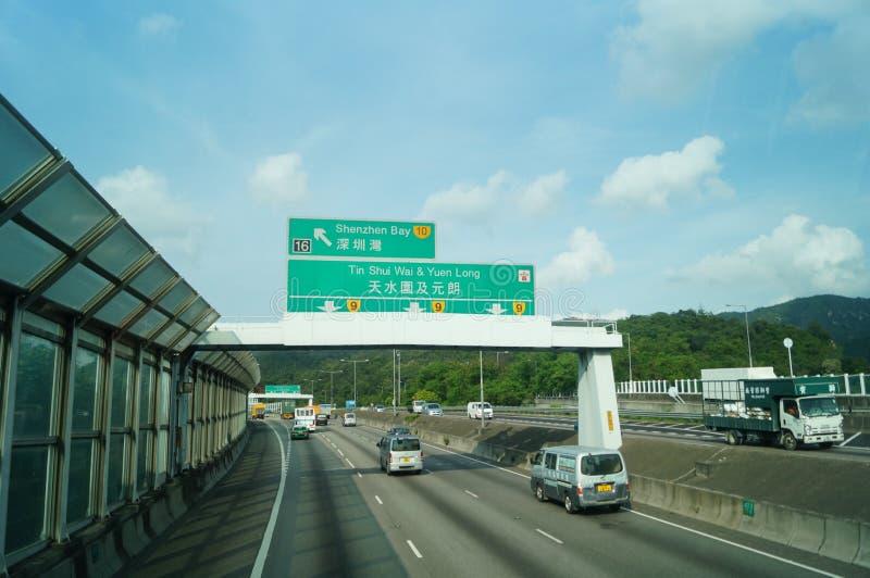 香港,中国:公路交通 免版税库存照片