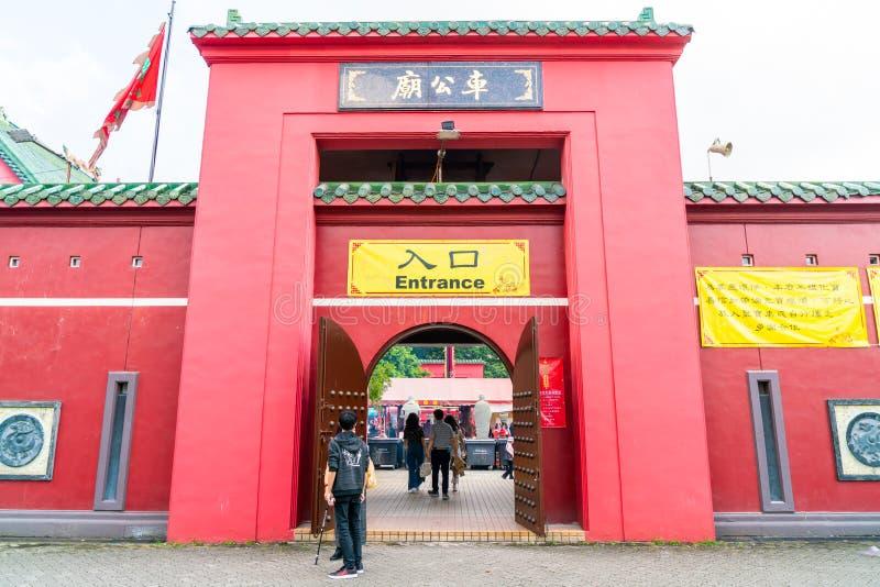 香港,中国- 2019年2月20日:Che Kung寺庙看法在香港,中国 Che Kung寺庙是地标和普遍的游人 库存照片